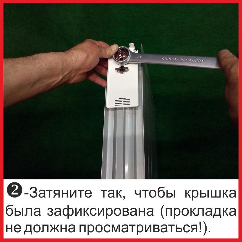 Электрорадиатор своими руками