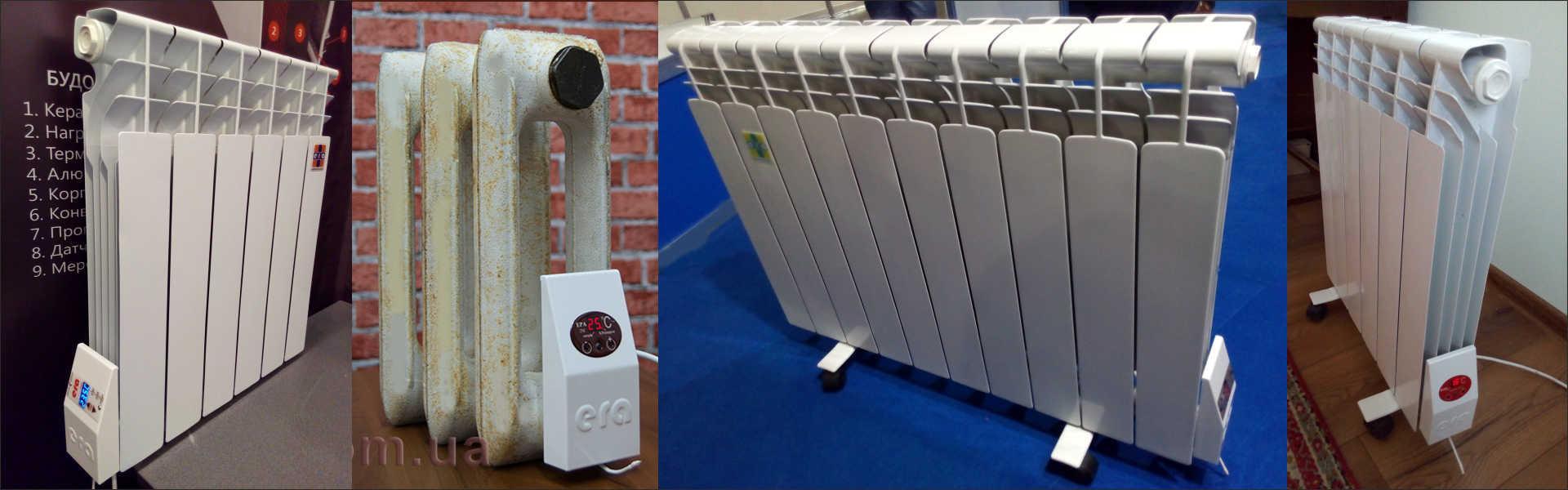 Радиаторы с программатором ЭРА+